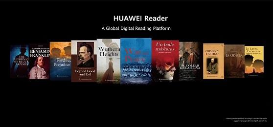 掌阅科技:联合运营华为阅读 将随P40在全球发布