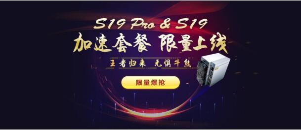 BTC站稳10000美元,比特小鹿(BitDeer)再次限量开售S19系列加速回本套餐